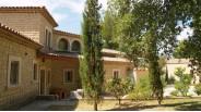 Luberon : demeure & gîtes de prestige à vendre